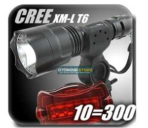CREE T6 LED 1300  Bike Bicycle Light Flashlight Torch A5