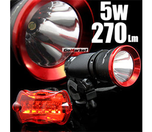 5w LED Velo Lampe phare falot du velo ultra-brillant R