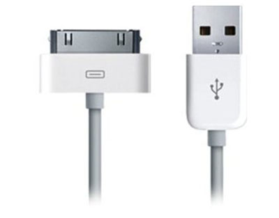 USB 2.0 Cable for iPod and iPhone (White)